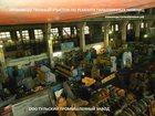 Изображение в Прочее,  разное Импортозамещение Тульский Промышленный Завод  Капитальный в Туле 0