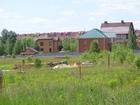 Фотография в Недвижимость Земельные участки Продается земельный участок в д. Тихвинка в Туле 850000