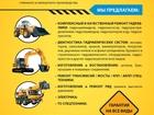Фотография в   ОООРДГ-Центр   Производим ремонт гидравлики, в Туле 999