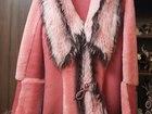 Просмотреть foto Женская одежда Дублёнка 37807864 в Туле