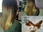 Смотреть фото  Курс Полировка волос 38577507 в Туле