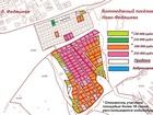Скачать фото Земельные участки Продажа земельного участка под ИЖС 39879258 в Туле