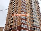 Продается 1 комнатная квартира на 9 этаже 22 этажного дома.