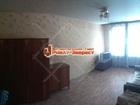 Продается 1-комнатная квартира в Центральном районе БЕЗ ВЛОЖ