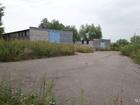 Новое foto Коммерческая недвижимость Продается животноводческий комплекс из 5 зданий 59615874 в Туле