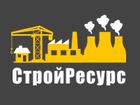 Смотреть фото  СтройРесурс, строительная компания 68427673 в Туле