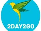 Просмотреть foto Другое 2DAY2GO – активный отдых и отдых выходного дня 69679700 в Туле