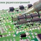Курс «Монтажник радиоэлектронной аппаратуры»