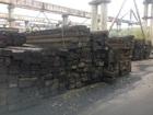Фотография в Строительство и ремонт Разное Продаю шпалы деревянные б/у. Размеры ширина в Тутаеве 10