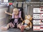 Фотография в Для детей Детские автокресла Бескаркасные детские автокресла для детей в Твери 1000
