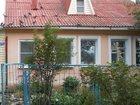 Свежее foto Аренда жилья Сдам пол дом семье в Заволжском районе! 33725777 в Твери