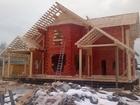 Увидеть foto Строительство домов Строительство домов из бруса и каркаса! 34651195 в Твери