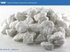 Скачать бесплатно изображение  Мраморный щебень от URALZSM 34833787 в Твери