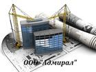 Новое изображение Строительство домов Песок,щебень,керамзит 38650933 в Твери