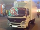 Смотреть foto Транспортные грузоперевозки Рефрижератор, до 3-х тонн 38977918 в Твери