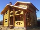 Смотреть фотографию  Бригада плотников (срубы, коттеджи, дома, бани), 39968377 в Твери