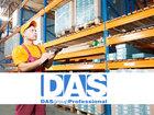 Смотреть фото Разные услуги Предоставляем высококвалифицированный персонал на производство 68357386 в Твери