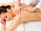 Смотреть изображение  массаж на дому и вас дома ! 68610442 в Твери