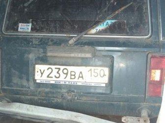 Уникальное foto Аварийные авто ВАЗ 21043 34041305 в Твери