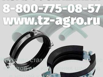 Увидеть изображение  Хомут усиленный RBT 35782943 в Твери