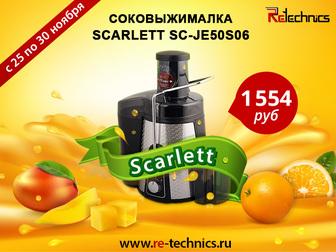 Просмотреть foto  Компьютеры по невероятно низким ценам в Твери 37724013 в Твери