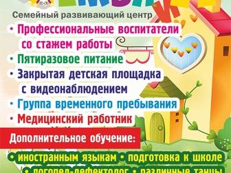 Просмотреть изображение Школы Частные развивающие детские сады 37765829 в Твери