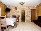 Просмотреть фотографию Аренда жилья Баня для вашего отдыха в Уфе 26794767 в Уфе