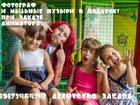 Новое фотографию Организация праздников Аниматоры Уфа торты от 1,5 кг в подарок детский профессиональный фотограф и мыльные пузыри 33195448 в Уфе