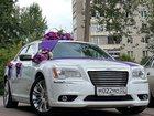 Просмотреть фотографию  Прокат и аренда автомобиля на свадьбу,торжественные мероприятия, Трансфер, 33593815 в Уфе