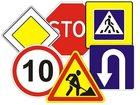 Фотография в В контакте Поиск партнеров по спорту Дорожные знаки (знаки ПДД)Дорожные знаки в Уфе 0