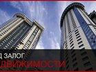 Изображение в Услуги компаний и частных лиц Разные услуги Займы под залог недвижимости в Уфе и Республике в Уфе 1000000