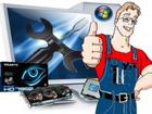 Увидеть фотографию  Ремонт компьютеров, Установка Windows, Гарантия, Выезд, 34850703 в Уфе