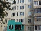 Изображение в Недвижимость Аренда жилья Сдам чистую, квартиру по ул. Лесотехникума, в Азове 7000
