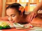 Скачать фотографию Массаж Предоставляю услуги профессионального классического массажа, 35081765 в Уфе