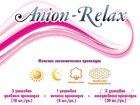 Смотреть фотографию Товары для здоровья Женские гигиенические прокладки 35147364 в Уфе