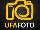 Фото в Услуги компаний и частных лиц Обработка фото и видео, монтаж UFAFOTO   = услуги фотографа  = распечатка в Уфе 1000