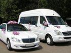 Уникальное изображение  Авто на свадьбу 35446090 в Уфе