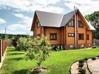 Увидеть фото Строительство домов Строительство всех видов домов 36060503 в Уфе