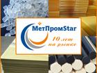 Увидеть фотографию Строительные материалы Предлагаем по выгодным ценам продукцию из пластика, 36254779 в Уфе