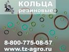 Изображение в   Башкирский магазин Резинотехника от ИП Едигарова в Уфе 3