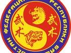 Увидеть foto  Центр развития китайского ушу РБ 49932101 в Уфе