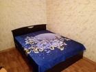 Скачать бесплатно фотографию  Двухкомнатная квартира посуточно в Черниковке Уфа, 51578859 в Уфе