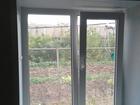 Скачать foto Двери, окна, балконы Остекление балконов лоджии окон 52118655 в Уфе