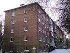 Новое изображение Аренда нежилых помещений Уфа, Офисное помещение в аренду, пл, 56 кв, м ул, Халтурина 54066977 в Уфе