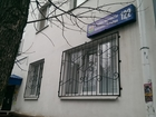 Новое фотографию  решетки на окна, навесы, перила, сварочные работы, 65099077 в Уфе