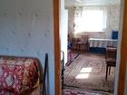 Новое foto  Продам участок 6 соток с домом, баней СНТ Гея в 30 км от Уфы 66431251 в Уфе