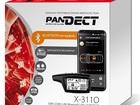 Скачать бесплатно foto Автотовары Охранно-противоугонная микросистема Pandect X-3110 66463722 в Уфе