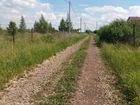 Просмотреть фото  Продается земельный участок 16 соток 67753433 в Уфе