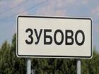 Смотреть фото Земельные участки Участки в коттеджном посёлке Зубовский парк 67840774 в Уфе