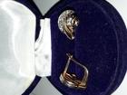 Смотреть фотографию  Золотые серьги с бриллиантами без посредников, 68263963 в Уфе